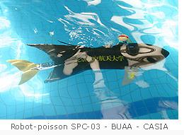 Robotic Fish Net The Website Dedicated To Robotic Fish